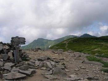 平山2.JPG