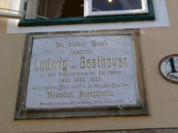 ベートーベンハウス.JPG